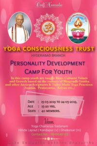 Summer Yoga Camps @ YCT