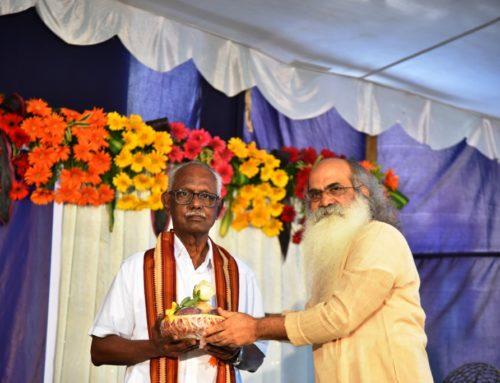 Guruji's Birthday Celebrations